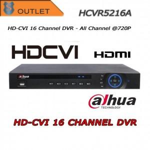 16 Channel HDCVI DVR 720P HDMI Dahua - Outlet