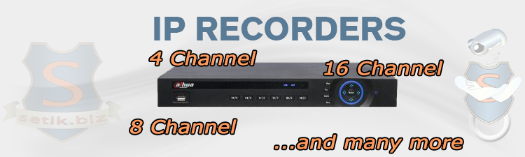Network Video Recorders (NVR)