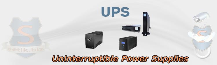 Uninterruptible Power Suppy